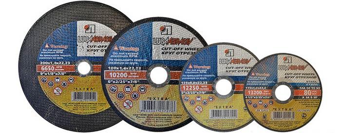 диск для болгарки по дереву