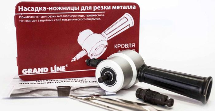 насадка на дрель ножницы по металлу электрические