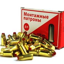 патроны для монтажного пистолета