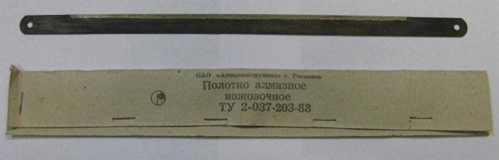 алмазное полотно для ножовки по металлу