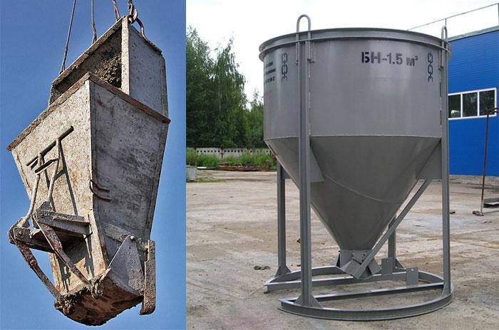 Бадья для подачи бетона. Особенности конструкций