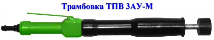 ип-4503