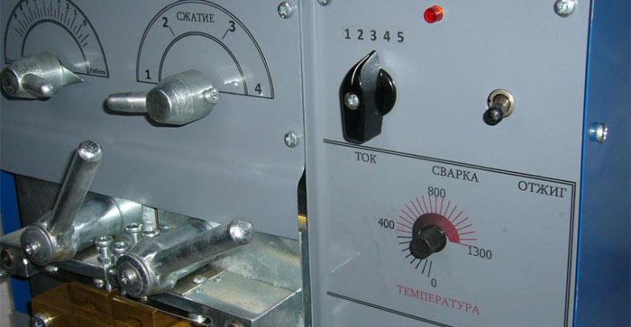 асп-1600