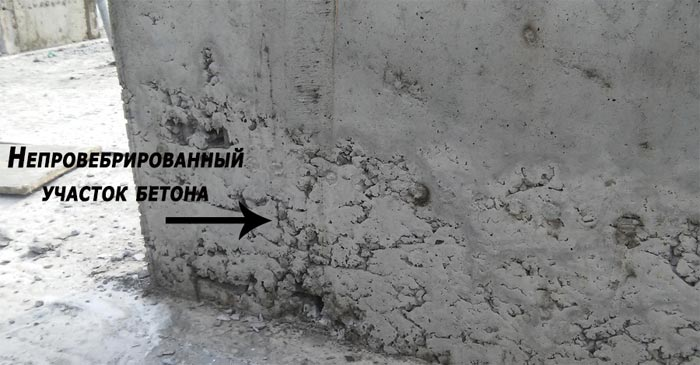 глубинный вибратор для бетона