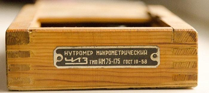 Нутромер для измерения диаметра цилиндра двигателя